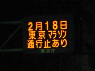 20070203_keijiban2