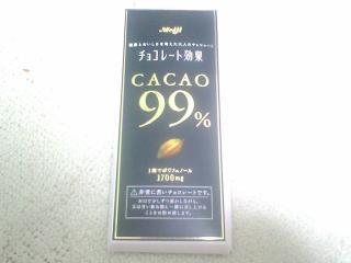 Pic_0001