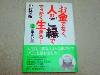 Small20060417_