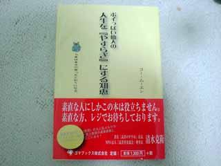 Small20060517_