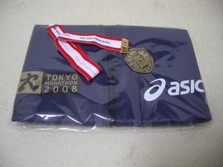 20080320jacket