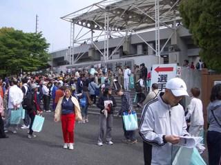 20080429_uketsuke