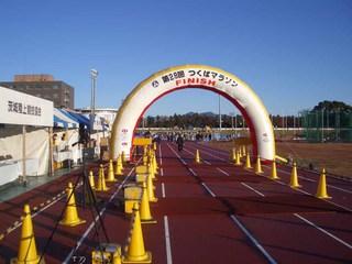 20081130_tsukuba1