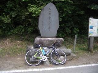 20090614_wada2