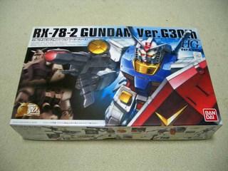 20090711_gundam