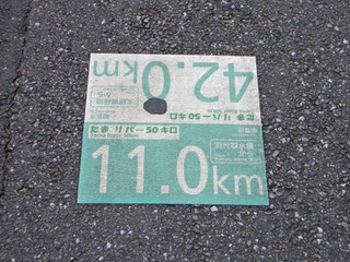 20090712_11km