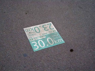 20090720_30km