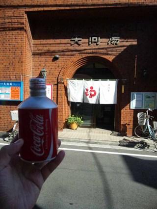 20090920_yakouyu