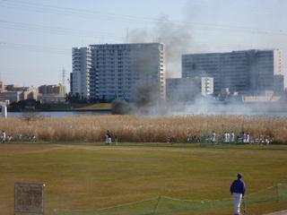 20100110_fire1