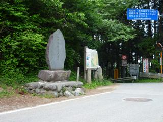 20100612_wada