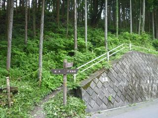 20100711_exit