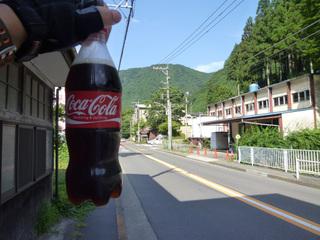 20100807_coke