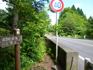 20100807_shuuyuudouro