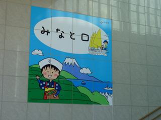 20100728_shimizu