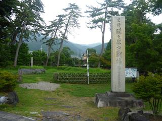 20100730_sekigahara3