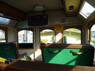 20100829_bus