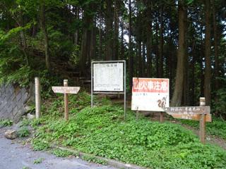 20100829_oodawa