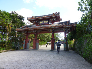 20101204_shureimon