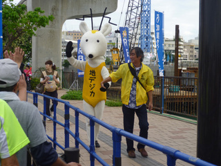 20101205_chidejika