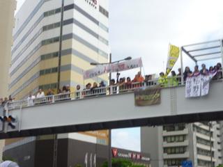 20101205_inochi