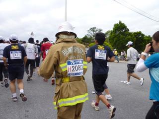 20101205_fire