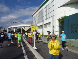 20101205_last3km