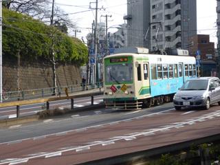 20110306_asukayama3