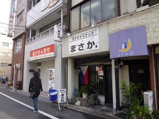 20110306_masaka
