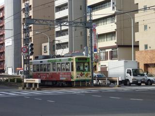 20110306_wasedasugi