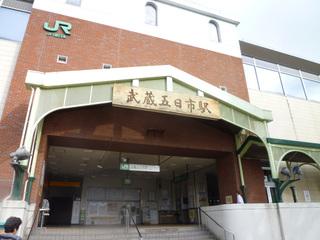 20110828_station