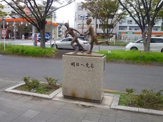 20111002_tsurumi