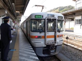 20111008_tokai