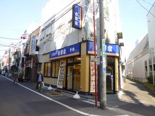 20111029_yoshinoya