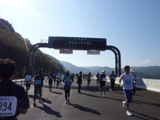 20111120_orikaeshi