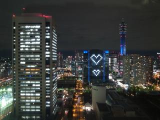 20111216_heart