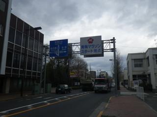 20120331_oumeji2
