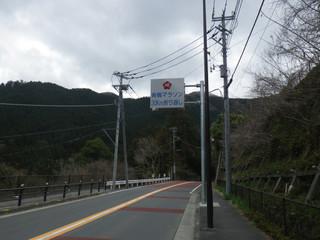 20120331_oumeji3