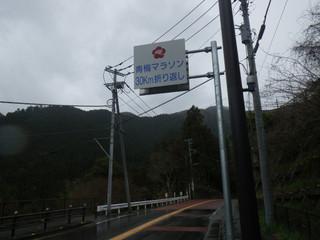 20120331_oumeji6
