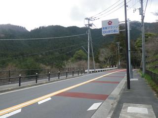 20120407_orikaeshi