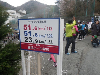 20120422_fuji2