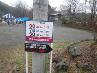 20120422_fuji4