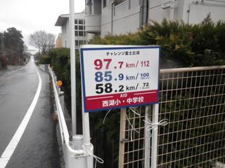 20120422_fuji5