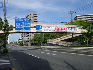 20120513_jyounan1