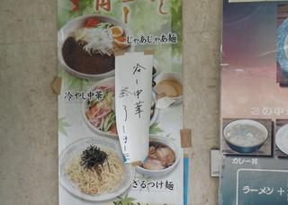 20120513_jyounan5