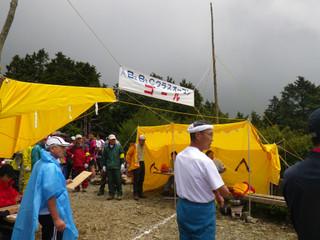 20120603_bokka