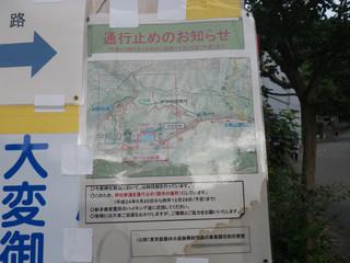 20120715_kisei