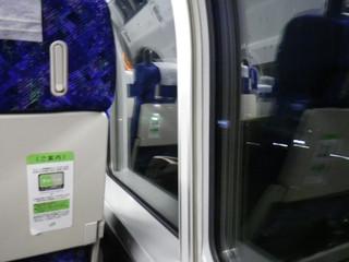 20121103_green