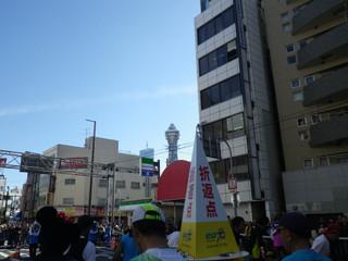 20121125_tutenkaku