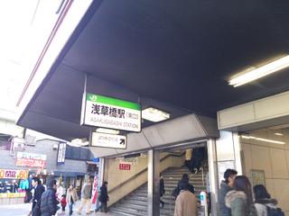 20130104_asakusabashi