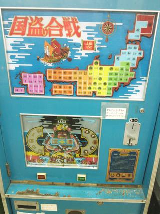 20130714_dagashi1